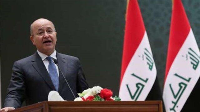 برهم صالح: روابط با ایران برای مان مهم است