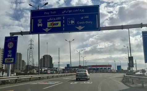 تخفیف 30 درصدی عوارضی آزادراه خرم آباد-پل زال، چگونگی معین رقم عوارضی