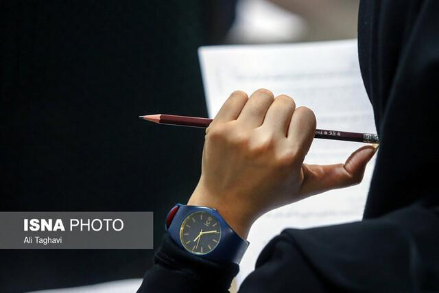 کاهش 30 درصدی هزینه ها با گذار از آزمون های مداد کاغذی به الکترونیک