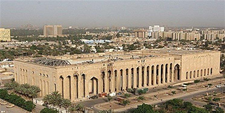شلیک دو راکت به نزدیکی سفارت آمریکا در بغداد