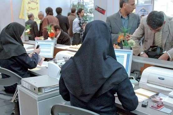 مصوبه کاهش ساعات اداری تهران تا ساعت 13 پابرجاست